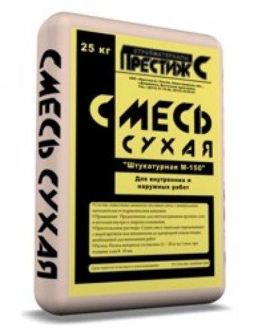 М-150 смесь штукатурная 25кг