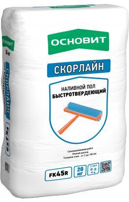 ОСНОВИТ СКОРЛАЙН FK45 R (Т- 45) 20кг