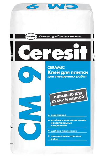 Клей  для плитки CERESIT СМ 9   25кг