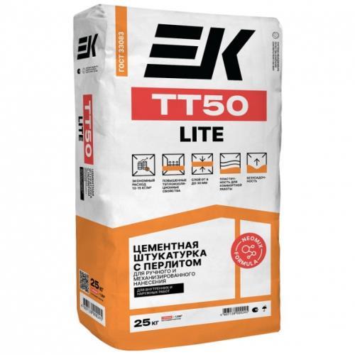 ЕК ТТ 50 25кг