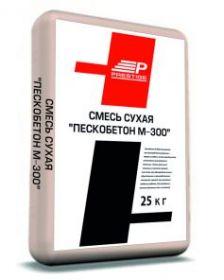 М-300 ПЕСКОБЕТОН 25кг